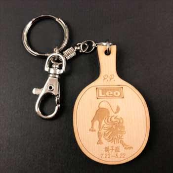 P.P. Constellation Key lock ring