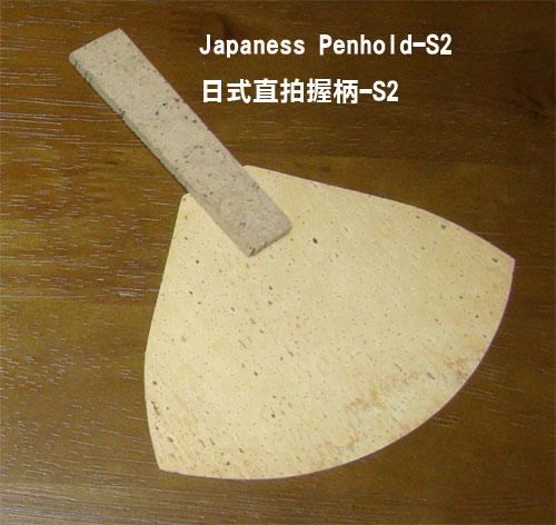 renew-jp-s2