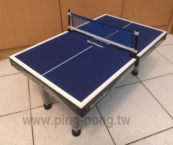 SUNFLEX-迷你乒乓球桌