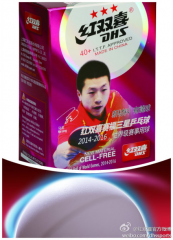 DHS 40+ 3 Star Ball-ITTF Approvel 6 Balls_White