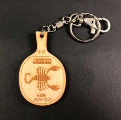 P.P. - 12 Constellation mini Racket Key Chain