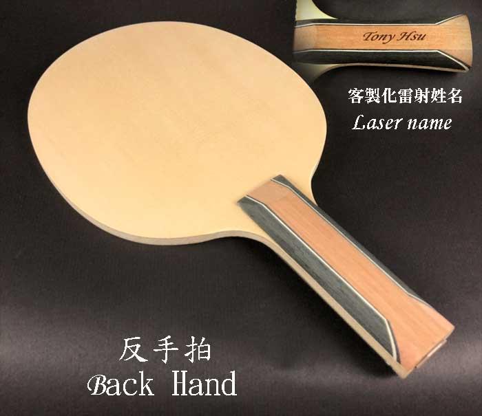 Racket grip Laser Service [Laser-Racket] - US$0 00 : 徐老師桌球郵購
